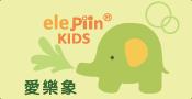 愛樂象-兒童毛巾系列