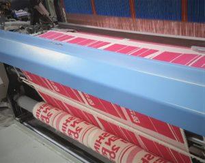 達興織造機