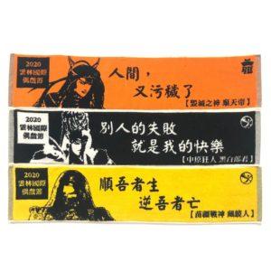 客製毛巾_201126_5